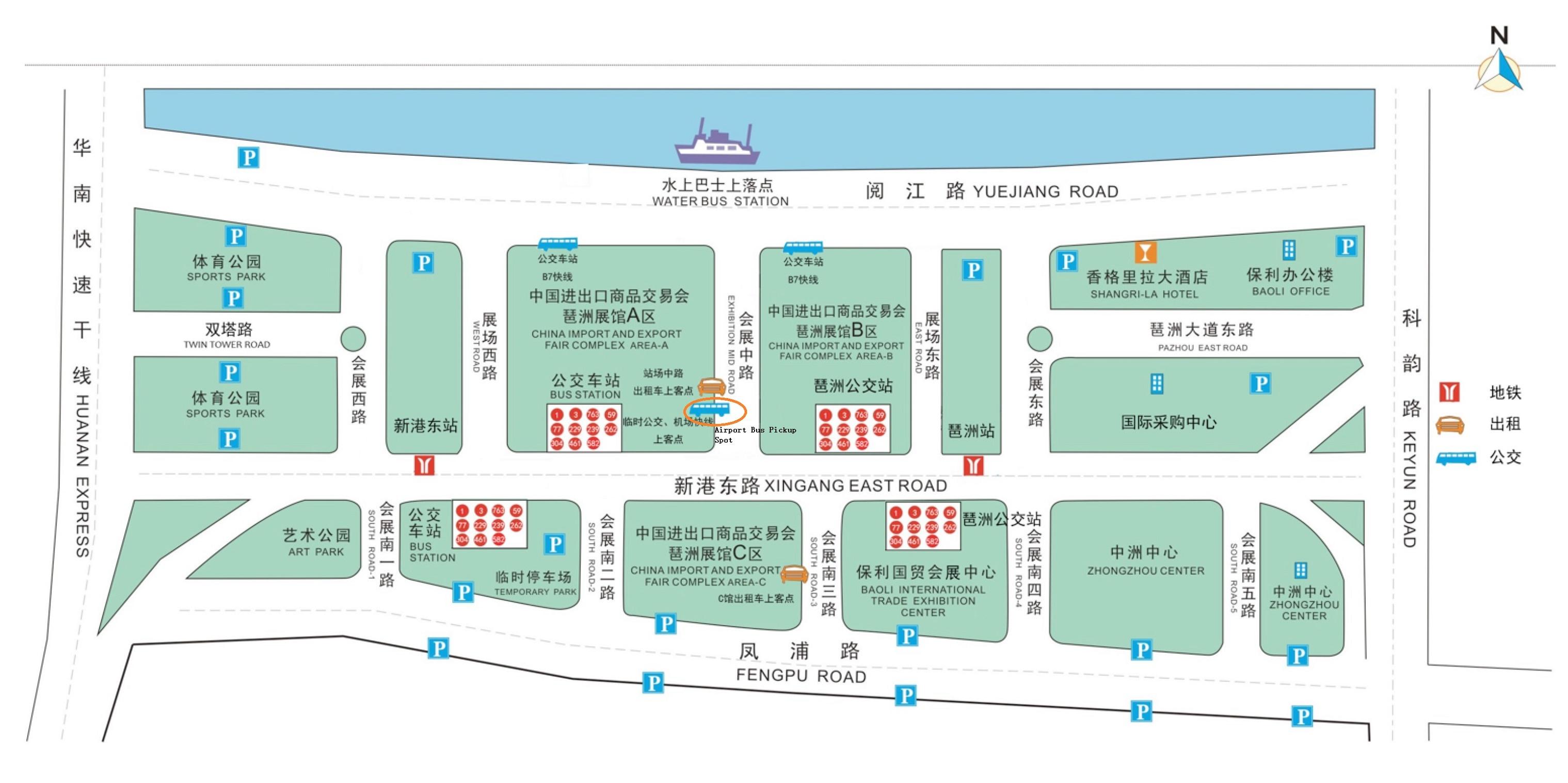 Terminal 5 Floor Plan Canton Fair Transportation Map