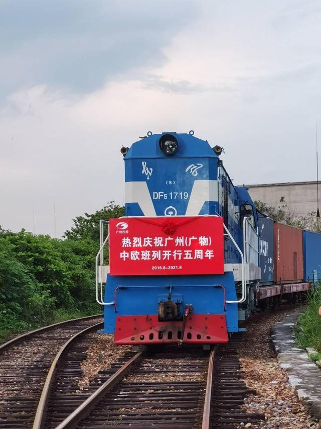 China Railway Express