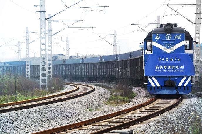 Chongqing Europe Freight Train