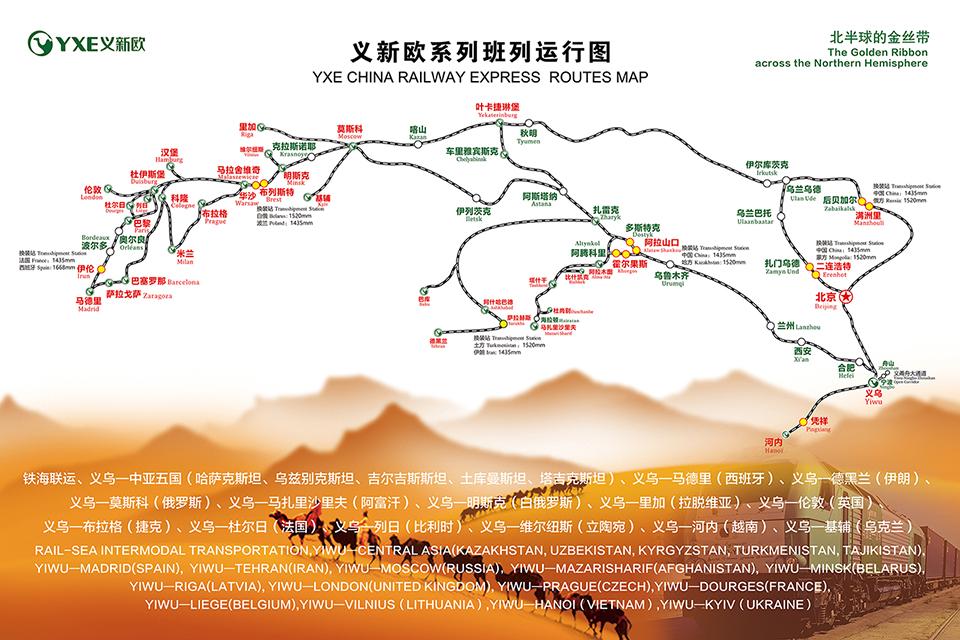 Yiwu International Freight Railway Map