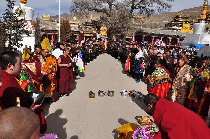 Initial Scene on the Gandee Thangka Festival