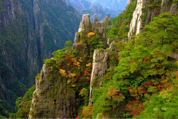 The West Sea Grand Canyon of the Yellow Mountain