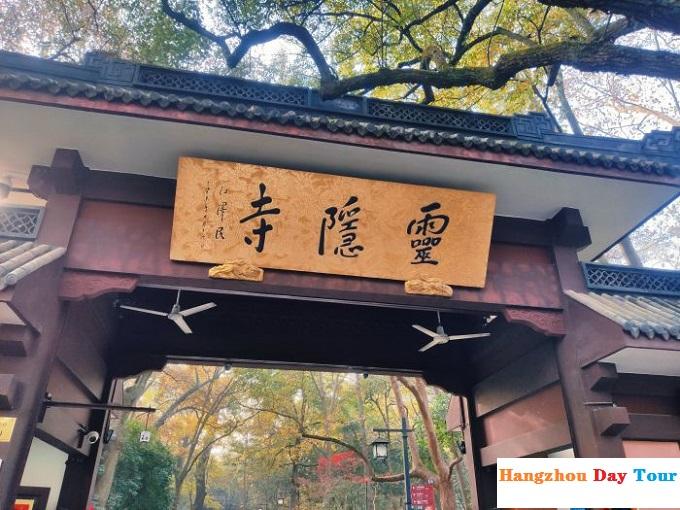 Hangzhou Lingyin Temple