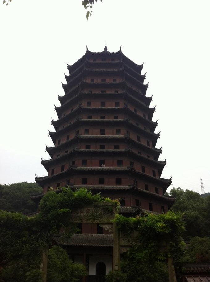 Hangzhou Liuhe Pogoda