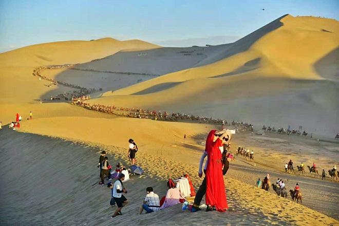 The Singing Sand Dunes