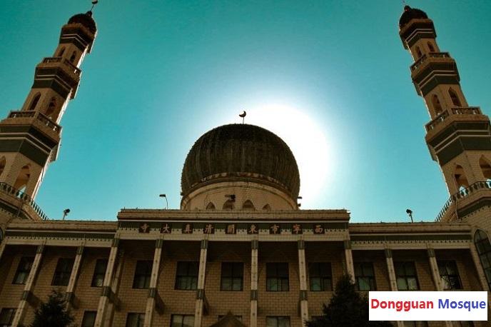Xining Donguan Grand Mosque