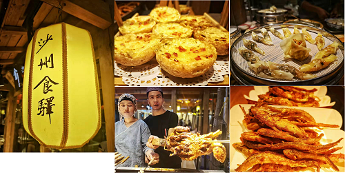 Yummy Food in Dunhuang
