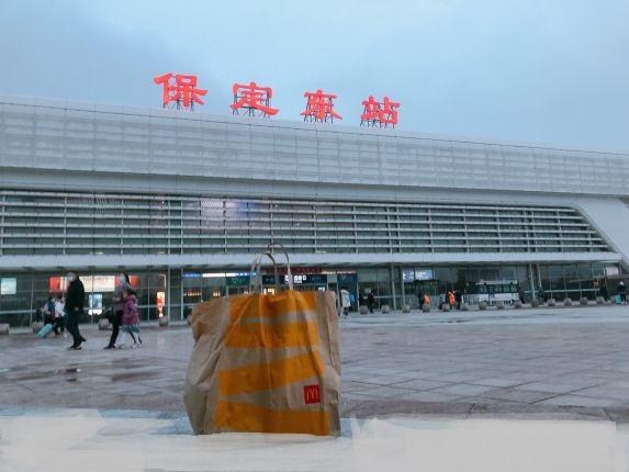 Baoding East Railway Station Photo