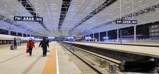 Beijing North Railway Station Photo