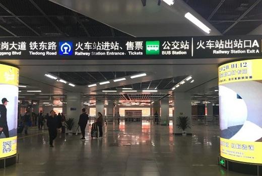 Shenzhen East Railway Station Waiting Room