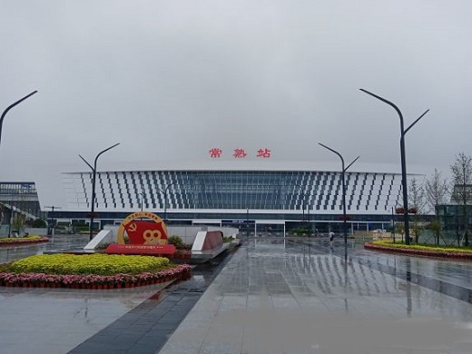 Changshu Railway Station Photo