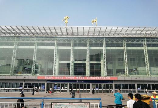 Changzhou Railway Station Photo