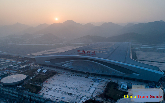 Chongqing West Railway Station