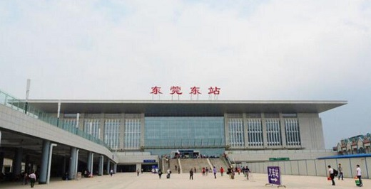 Dongguan East Railway Station Photo