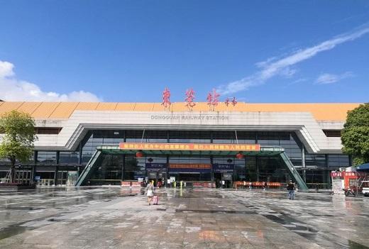 Dongguan Railway Station Photo