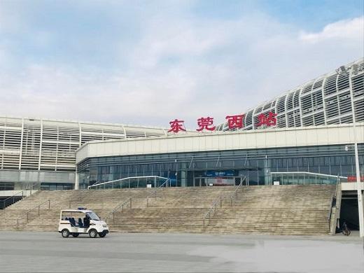 Dongguan West Railway Station Photo