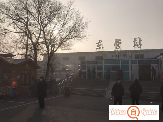 Dongying Railway Station Photo