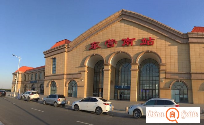 Dongying South Railway Station Photo