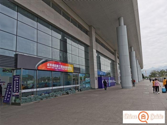 Dujiangyan Railway Station Photo
