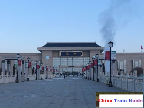 Dunhuang Railway Station Photo