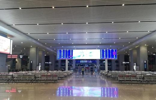 Foshan West Railway Station Photo