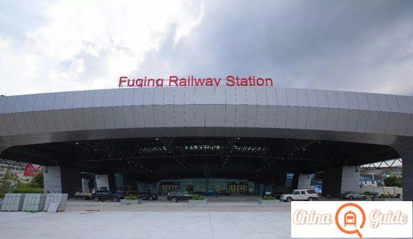 Fuqing Railway Station Photo