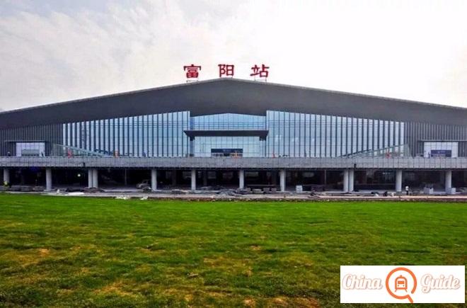 Fuyang Hangzhou Railway Station Photo
