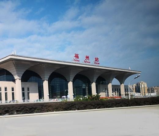 Fuzhou  Railway Station Photo