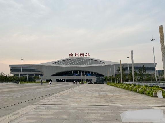 Ganzhou west Railway Station Photo