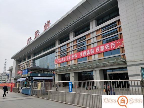 Guangyuan Railway Station Photo