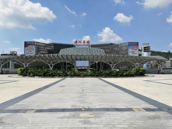 Guangzhou East Railway Station Photo