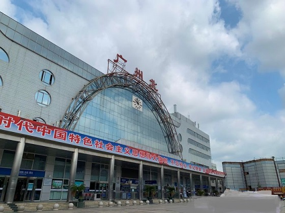Guangzhou North Railway Station Photo