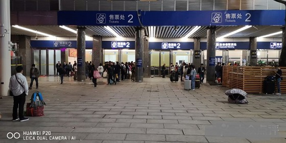 Guangzhou Railway Station Photo