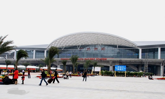 Guangzhou South Railway Station Photo