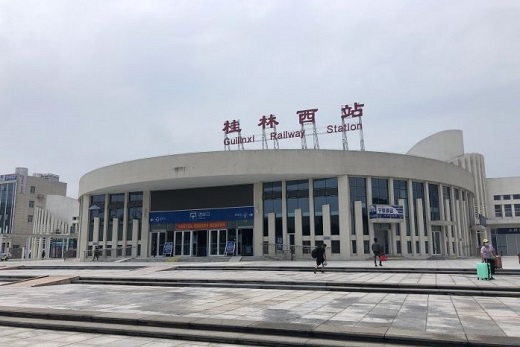 Guilin West Railway Station Photo