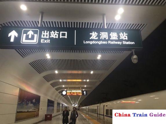 Guiyang Airport Railway Station Photo