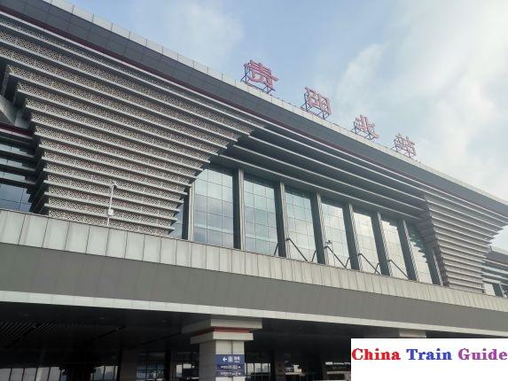 Guiyang North Railway Station Photo
