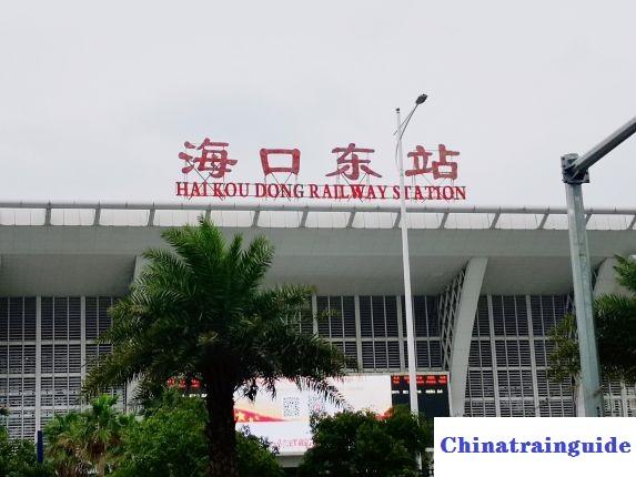 Haikou East Railway Station Photo