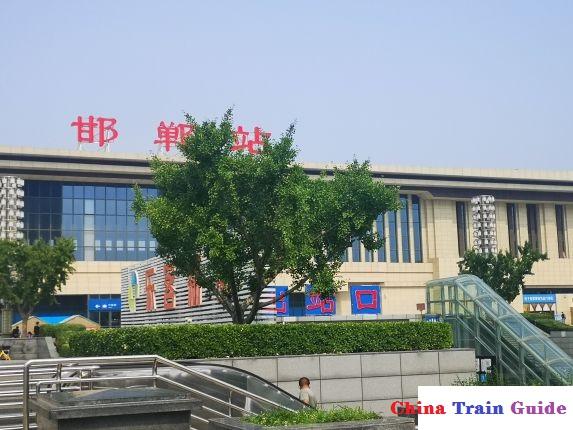 Handan Railway Station Photo