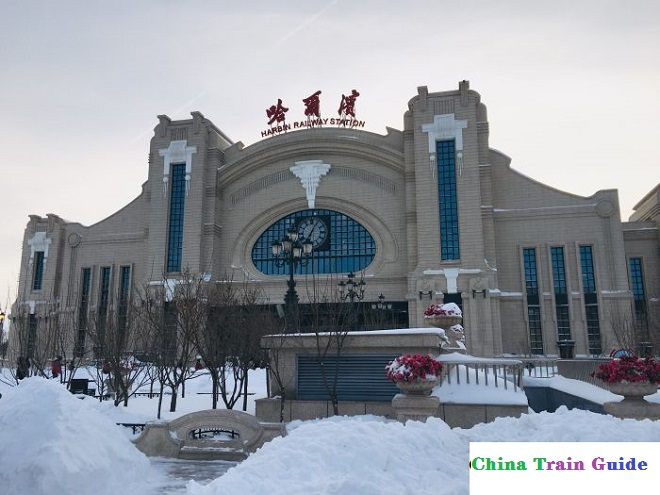 Harbin Railway Station Photo