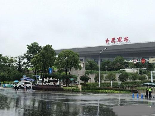 Hefei South Railway Station Photo