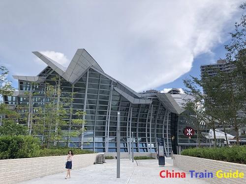 West Kowloon Railway Station