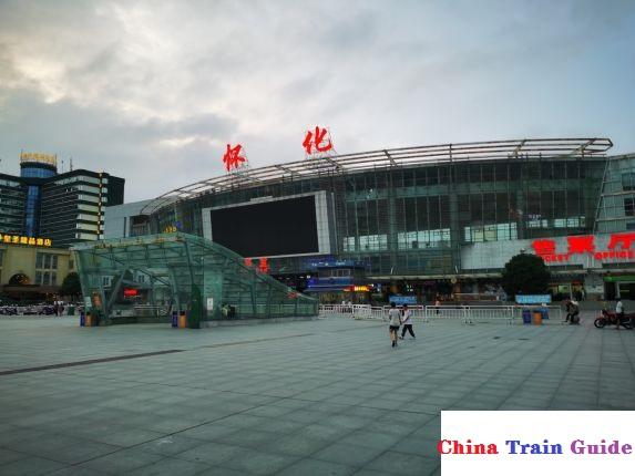 Huaihua Railway Station Photo