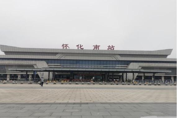 Huaihua South Railway Station Photo