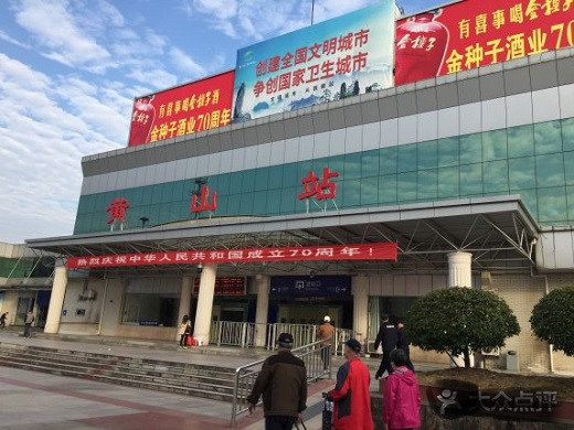 Huangshan Railway Station Photo