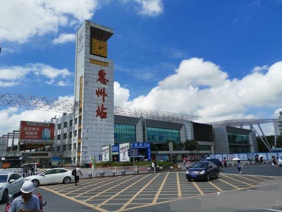Huizhou Railway Station Photo