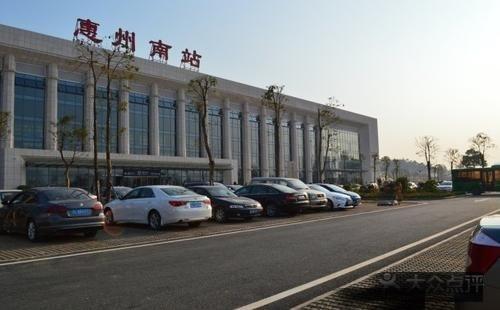 Huizhou South Railway Station Photo