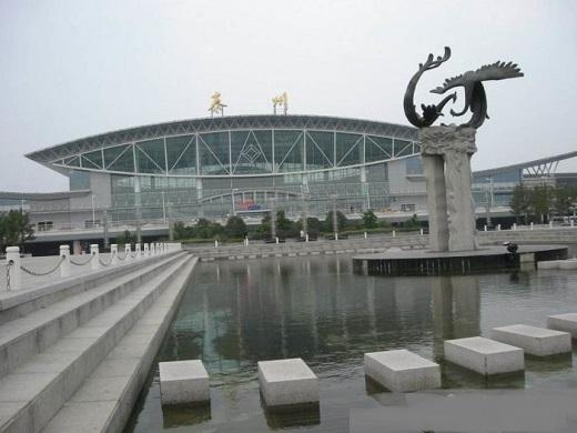 Taizhou Jiangsu Railway Station Photo