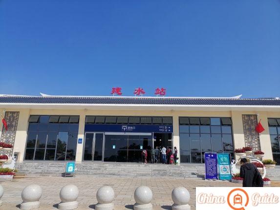 Jianshui Railway Station Photo