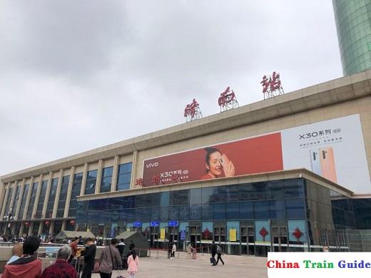 Jinan Railway Station Photo